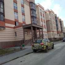 Продается двухкомнатная квартира новое Бисерово 2, в Москве