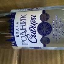 Бутылка 0.5 кпм-30 гуала, винтовые, 0.25 л, декор, в Заволжье