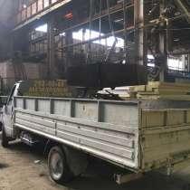 Вывоз металлолома, самовывоз, демонтаж, в Новосибирске