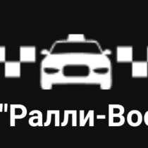 Водитель в Яндекс. Такси от 1 800. руб. на руки, в г.Минск