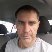 Роман, 43 года, хочет пообщаться – Познакомлюсь для серьезных отношений, в г.Варшава
