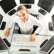 ИЩУ работу(основную/подработку) на удаленном доступе в сети, в Екатеринбурге