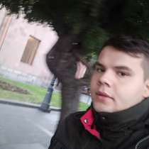 Юсуф, 20 лет, хочет пообщаться – Юсуф, 20 лет, хочет пообщаться, в Москве
