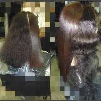 Уникальная процедура восстановления волос!!!!!, в Москве