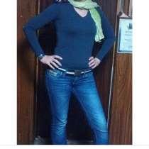 Татьяна, 33 года, хочет пообщаться – Татьяна, 33 года, хочет пообщаться, в г.Днепропетровск