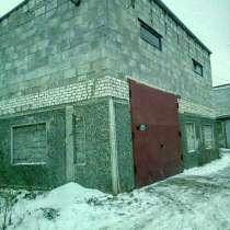 Аренда гаражный бокс 230 м. кв, в Челябинске