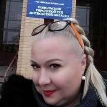СОПРОВОЖДЕНИЕ сделок с недвижимостью. Москва и область, в Домодедове
