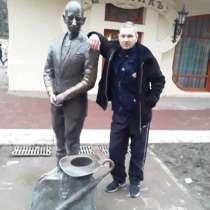 Андрей, 47 лет, хочет пообщаться, в Пятигорске