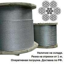 Канат стальной гост 14954-80, в Перми