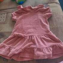 Платье, в Чапаевске
