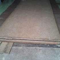 ЦВП цементно волокнистая плита, в Сергиевом Посаде