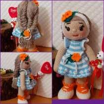 Вязанные куклы, в Бийске