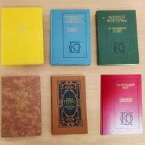 Поэтические сборники Европейской поэзии XVII века, в Тюмени