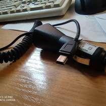 Зарядное устройство от прикуривателя - mini usb miniusb 5v (, в Уфе