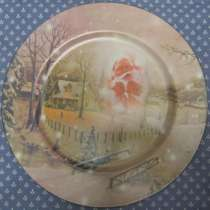 Новогодняя декоративная тарелка. Новая, в Калининграде