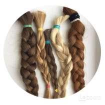 Купим волосы в Кемерово очень дорого!, в Кемерове