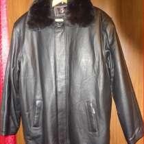 Красивая куртка, из натуральной кожи, в Санкт-Петербурге