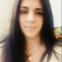 Регина, 32 года, хочет познакомиться – Хочу простого женского счастья)), в г.Днепропетровск