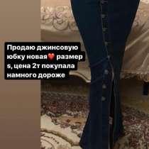 Джинсовая юбка, в Хасавюрте