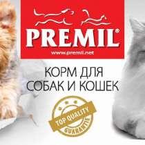 Корм для животных на вес, в Челябинске