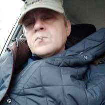 Aleks, 50 лет, хочет пообщаться, в г.Минск
