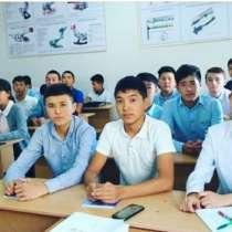 Бишкекский горный и технический колледж, в г.Бишкек