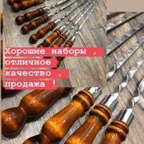 Шампура набор 10 шт с ручкой из бука, в Тюмени