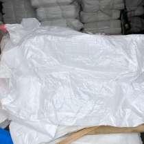 Продам дешево новые мешки Биг-Беги, МКР, в Новосибирске