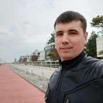Айзат, 50 лет, хочет пообщаться, в Москве