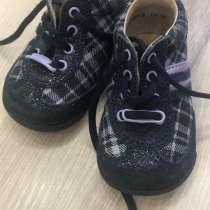 Детская обувь, в г.Витебск