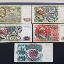 Банкноты России 1992г, в Улан-Удэ