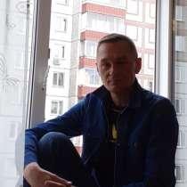 Роман, 44 года, хочет познакомиться – Ищу девушку, в Красноярске