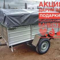 Купить одноосный прицеп для легкового авто 2100х1300, в г.Павлоград