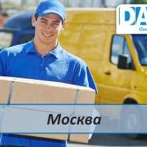 Услуги грузчиков, в Москве