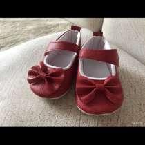 Туфли на девочку, в Ставрополе