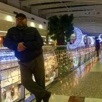 Руслан, 41 год, хочет пообщаться, в г.Прага