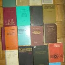 Литература для студентов, в Калининграде