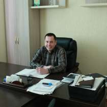 Оказание квалифицированной юридической помощи в Беларуси, в г.Минск