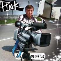 Профессиональная Видеосъёмка свадеб, в Нижнем Новгороде