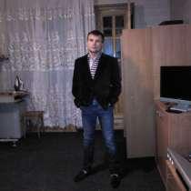 Кирилл, 38 лет, хочет пообщаться, в Ростове-на-Дону