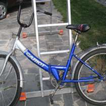 Велосипед САЛЮТ не дорого, в г.Киев