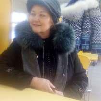 Алевтина, 63 года, хочет познакомиться, в Омске