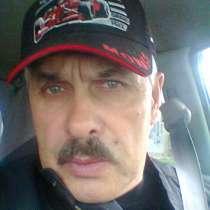 Александр, 55 лет, хочет познакомиться – познакомлюсь для встреч с женщиной, в г.Карагандинское