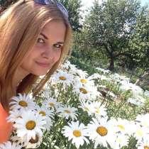 Марина, 30 лет, хочет пообщаться, в Липецке