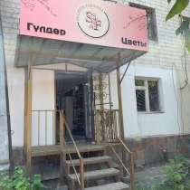 Срочно продаю действующий бизнес - цветочный магазин, в г.Бишкек