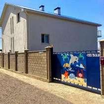 Гостевой дом Бухта Радости - море и комфорт по разумной цене, в Севастополе