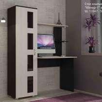 Стол компьютерный, в Тюмени