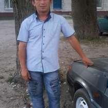 Александр, 49 лет, хочет познакомиться – Александр, 49 лет, хочет познакомиться, в Брянске