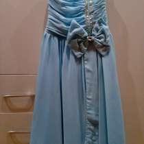 Платье сценическое/выпускное, в Самаре