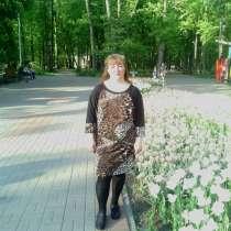 Анджелика, 45 лет, хочет познакомиться, в г.Гомель